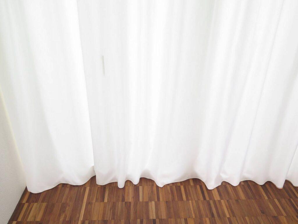 Ordentlich Vorhang 200cm hoch (Tagesvorhang, Nachtvorhang, Fadenvorhang  EW39
