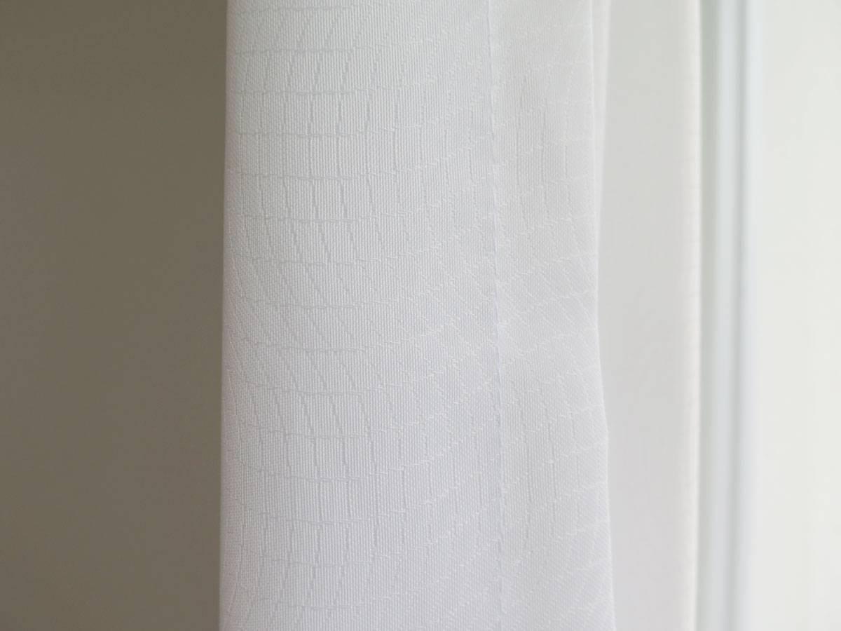 abschlusswelle nachtvorhang blickdicht und lichtdurchl ssig in weiss online kaufen. Black Bedroom Furniture Sets. Home Design Ideas