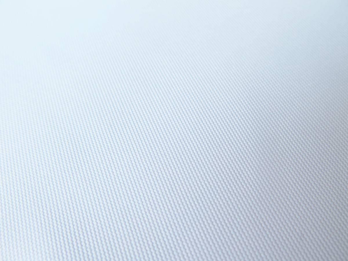 stoffdetail nachtvorhang blickdicht lichtdurchl ssig weiss leichter glanz feingewoben. Black Bedroom Furniture Sets. Home Design Ideas